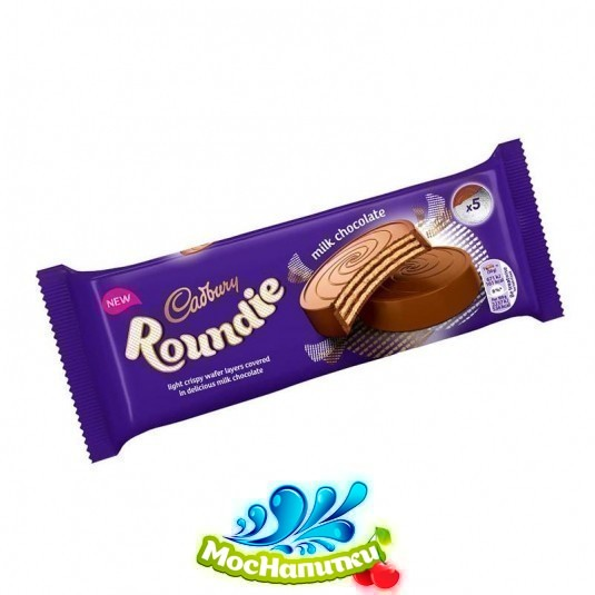 Cadbury Roundies Milk Chocolate Wafer 150 гр, 14 шт/уп