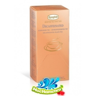 Чай Ronnefeldt Decaffeinated  1,5гр.х25 шт